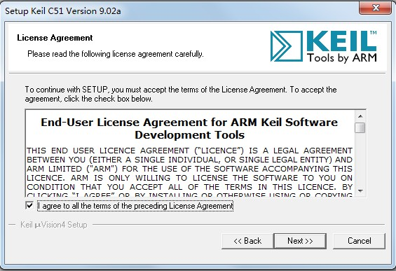 "图1-2 ""License Agreement""对话框"