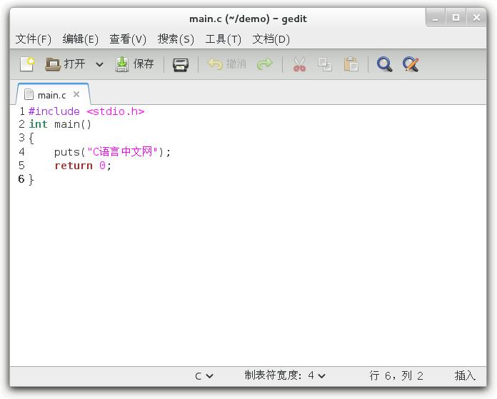 http://c.biancheng.net/cpp/uploads/allimg/171008/1-1G00Q10053154.jpg