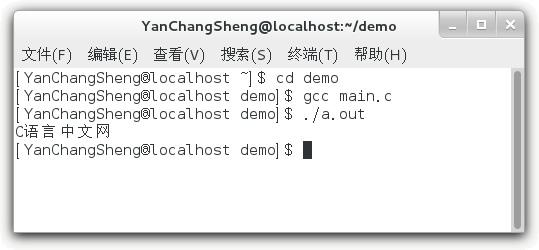 http://c.biancheng.net/cpp/uploads/allimg/171009/1-1G00910095aA.jpg