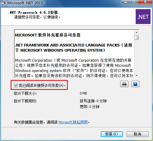 http://c.biancheng.net/cpp/uploads/allimg/180111/6-1P111130445339.png