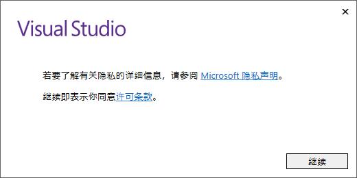 http://c.biancheng.net/cpp/uploads/allimg/180111/6-1P111130A2396.png