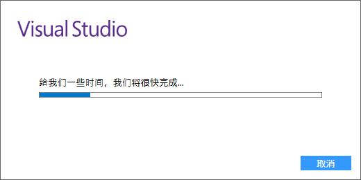 http://c.biancheng.net/cpp/uploads/allimg/180111/6-1P111130H4352.png