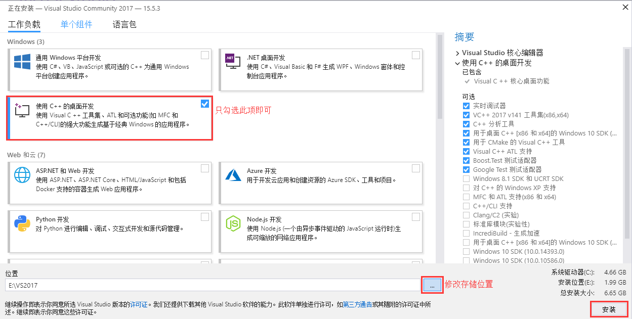 http://c.biancheng.net/cpp/uploads/allimg/180111/6-1P11114442WZ.png