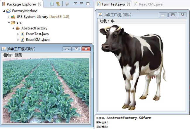 农场养殖的运行结果