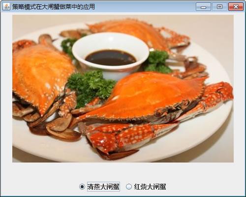 大闸蟹做菜结果