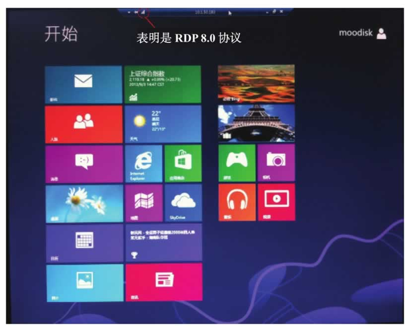 云端的Windows 8桌面