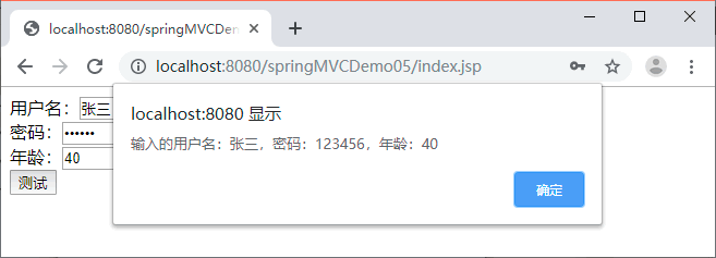 index.jsp正确执行的效果